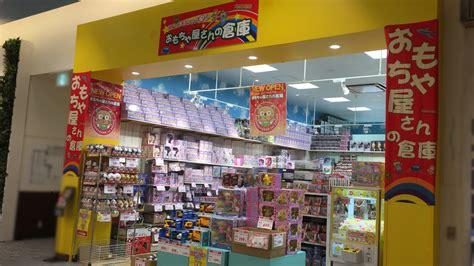 ミカヅキモ モコ 店舗
