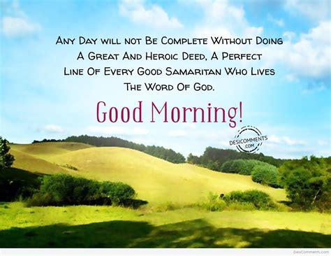 word  god good morning desicommentscom
