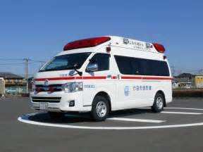救急車:やったら警察に捕まる」救急車 ...