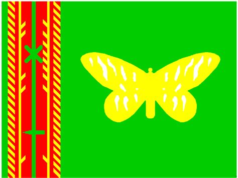 File:Flag of Oro Province.png - Wikimedia Commons