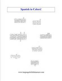 Spanish Color Words Worksheet