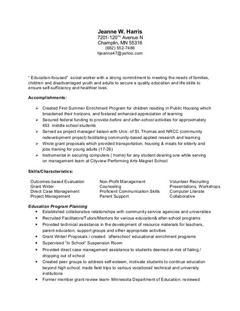 education focused resume