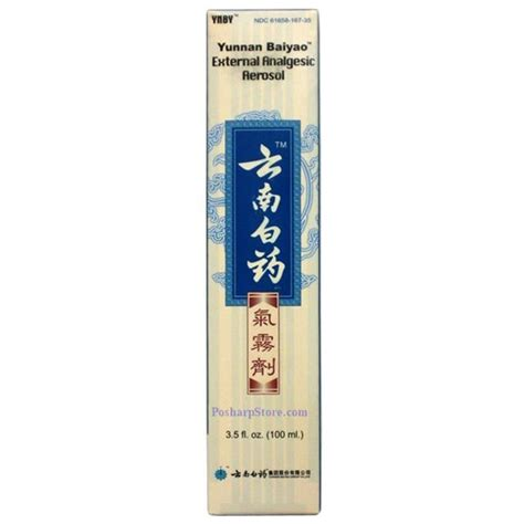 yunnan baiyao external analgesic aerosol spray  floz