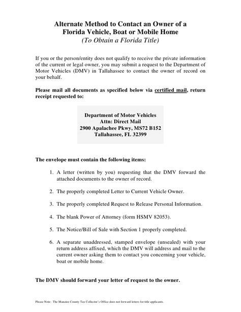 alternate proof letter template