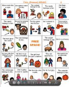 Fall Pronoun Bingo