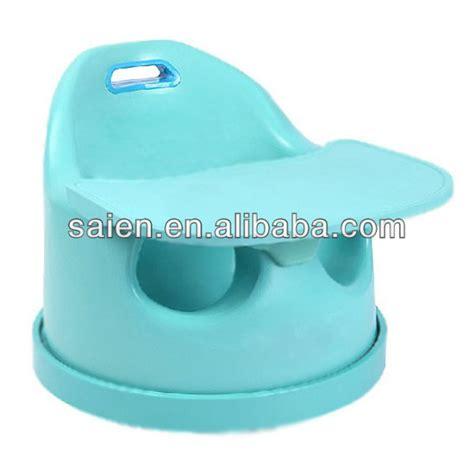 siège en mousse souple en plastique chaise bébé en