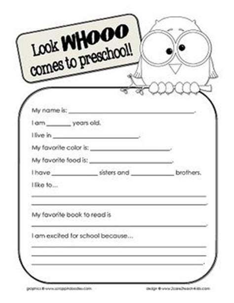 getting to know you preschool activities 6 best images of getting to me printable preschool 808