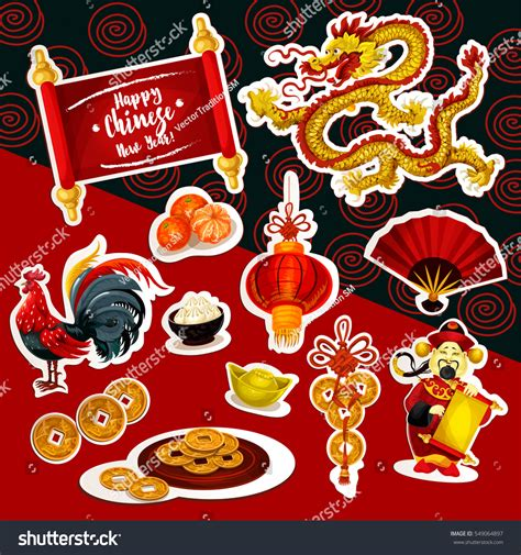 new year symbol new year symbol sticker set stock vector 549064897