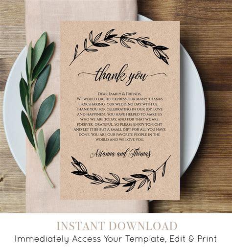 printable wedding   letter reception