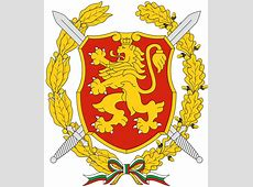 Bulgarian Armed Forces Wikipedia