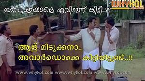 """Search Results for """"Funny Malayalam Dialogue Scrap ..."""