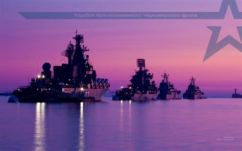 Ship Io by Ships Of The Black Sea Fleet At Sunset 1920 215 1200