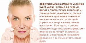 Желатиновый крем для лица в домашних условиях от морщин