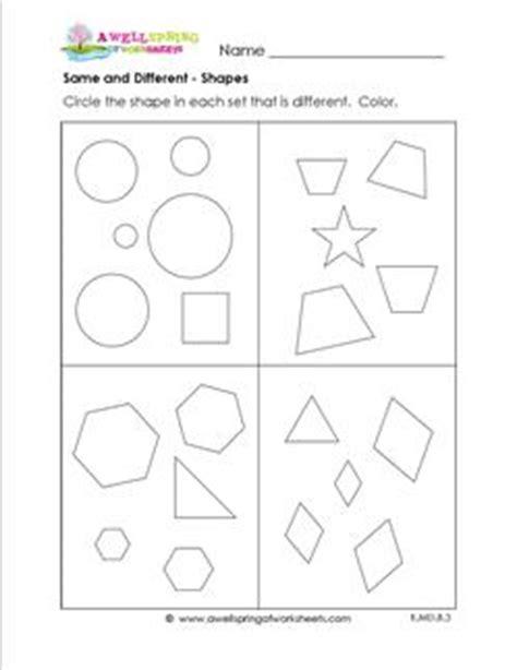 Same And Different Worksheets  Shapes  Sorting Worksheets