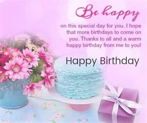 happy birthday wishes  classmate