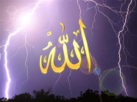 Allah Names Live Wallpapers Hd, Check Out Allah Names Live Wallpapers Hd