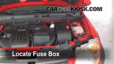 interior fuse box location   chevrolet cobalt