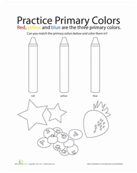 practice the primary colors worksheet education 833   practice primary colors coloring kindergarten