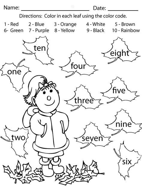 9 Best Images Of Fall Printable Activity Worksheets  Free Kindergarten Maze Worksheets, Free