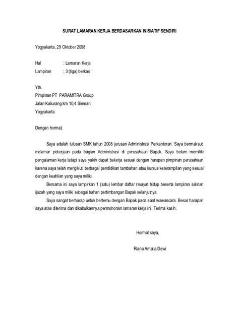 Surat Lamaran Kerja 2017 by Contoh Surat Lamaran Inisiatif Pomegranate Pie