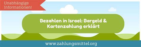 bezahlen  israel wie man dort kostenlos geld abheben kann