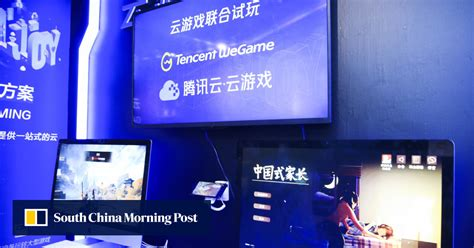 tencent offers  hour  trial   pc games