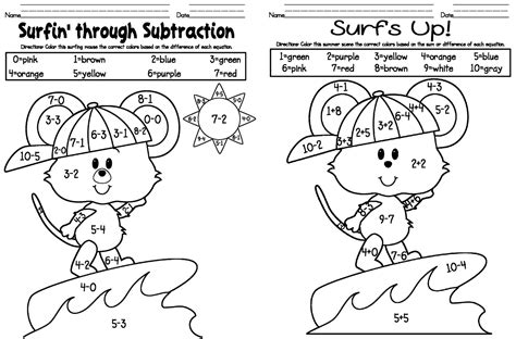 Free Math Coloring Worksheets 3rd Grade