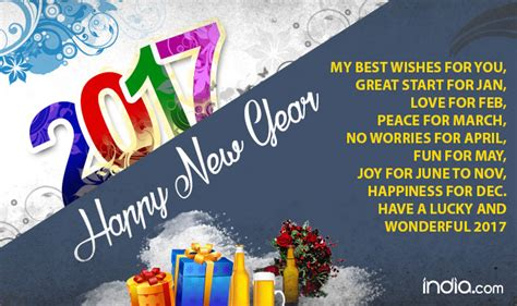 advance happy  year  wishes gif images memes