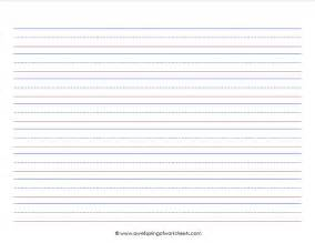 First Grade Lined Writing Paper Template
