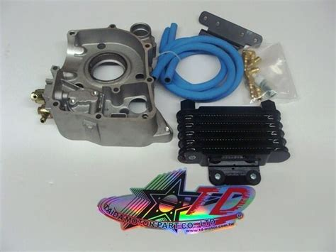 Taida High Performance Gy6 Oil Cooler Set 57mm (for Class