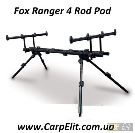 rod pod fox ranger fox ranger 4 rod pod
