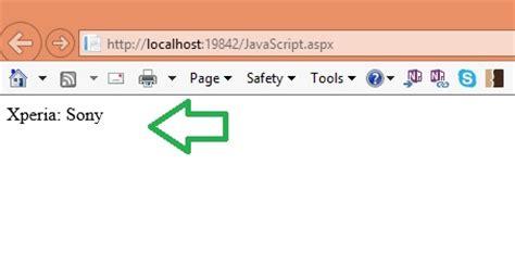 underscore template demonstrating backbone js implement view part 5