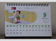 Calendário nortecoreano – Wikipédia, a enciclopédia livre