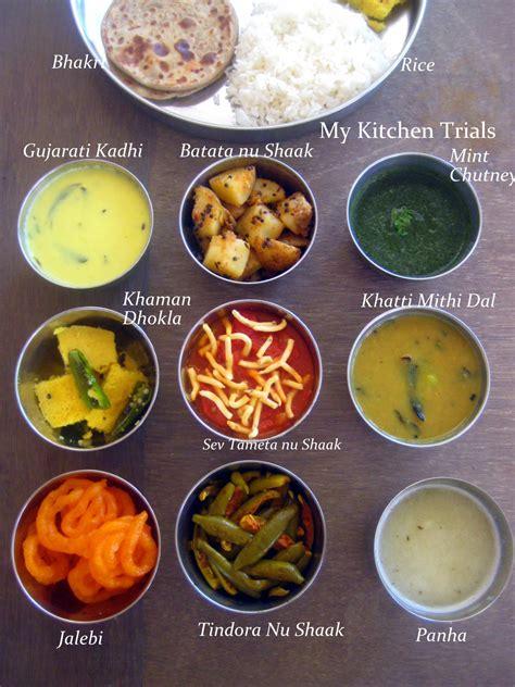 gujarati thali  kitchen trials
