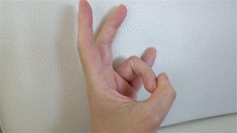 指 曲げる と 痛い 第 一 関節