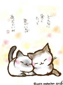 Cute Kawaii Drawings Cat
