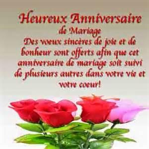 58 ans de mariage mariage 17 ans de mariage
