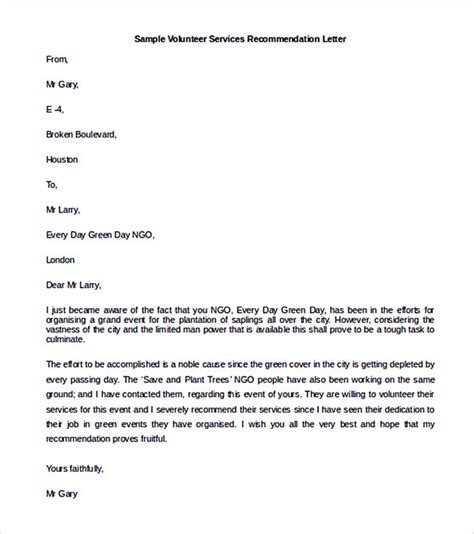 sample recommendation letter  follow