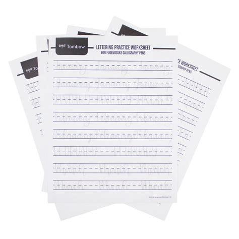 fudenosuke lettering practice worksheets months