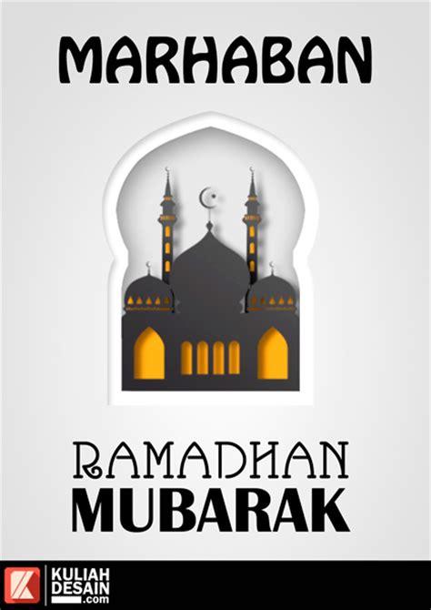 Rangkaian gambar poster menyambut ramadhan, marhaban ya ramadhan! Gambar Kata Ramadhan Animasi 2017 (1438H) - Kuliah Desain