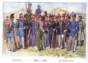 File:Greek Army uniforms, 1851-1868.jpg - Wikipedia
