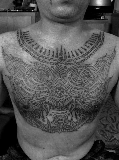 Sak Yant … | Sak yant tattoo, Tattoos, Thai tattoo