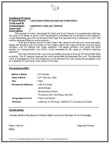 electronics  communication engineering resume  career engineering resume resume