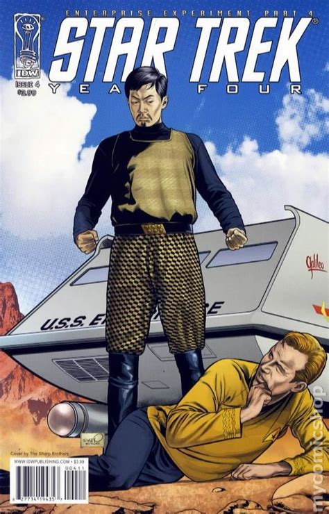 Star Trek Year Four Enterprise Experiment (2008) comic books