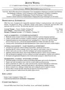 career objective exles for fashion retail stores retail store manager combination resume sle retail resume template office manager resume