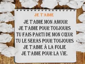 Et Je Cours Je Me Raccroche à La Vie by Po 232 Mes D Amour En Images Messages D Amour 2017