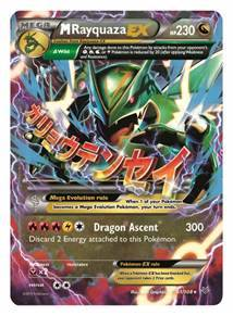 5381 pokemon tcg xyroaring skies available may 6th