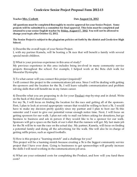 senior letter exles senior project form 2012 13 23858