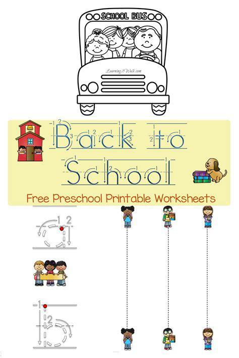 free prek back to school printable pack free homeschool 498 | cap12