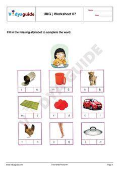 upper kindergarten ukg worksheets images